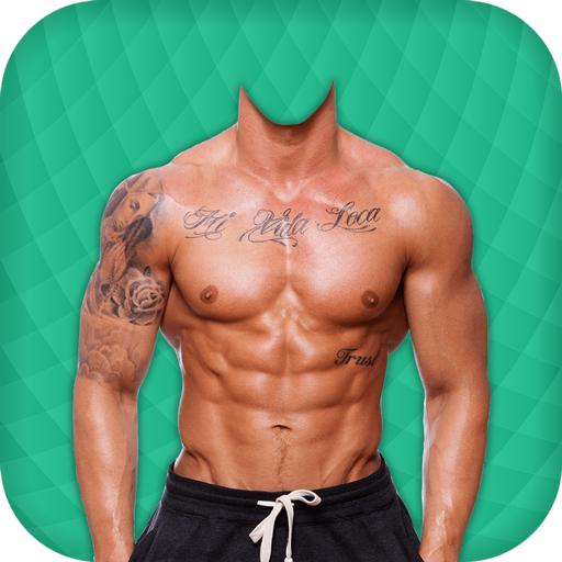 Body Builder Photo Suit ()