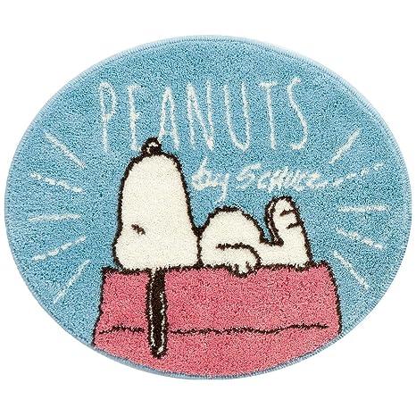 Peanuts 61167 Snoopy Sunny Place - Alfombra (50 x 60 cm)