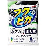 KeePer技研 キーパー技研 艶PACK(つやパック、艶パック) 380mL 艶出し剤