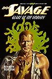 Doc Savage: Glare of the Gorgon (The Wild Adventures of Doc Savage Book 19)