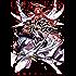 コードギアス 双貌のオズ(5) (角川コミックス・エース)