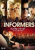 インフォーマーズ セックスと偽りの日々 [DVD]