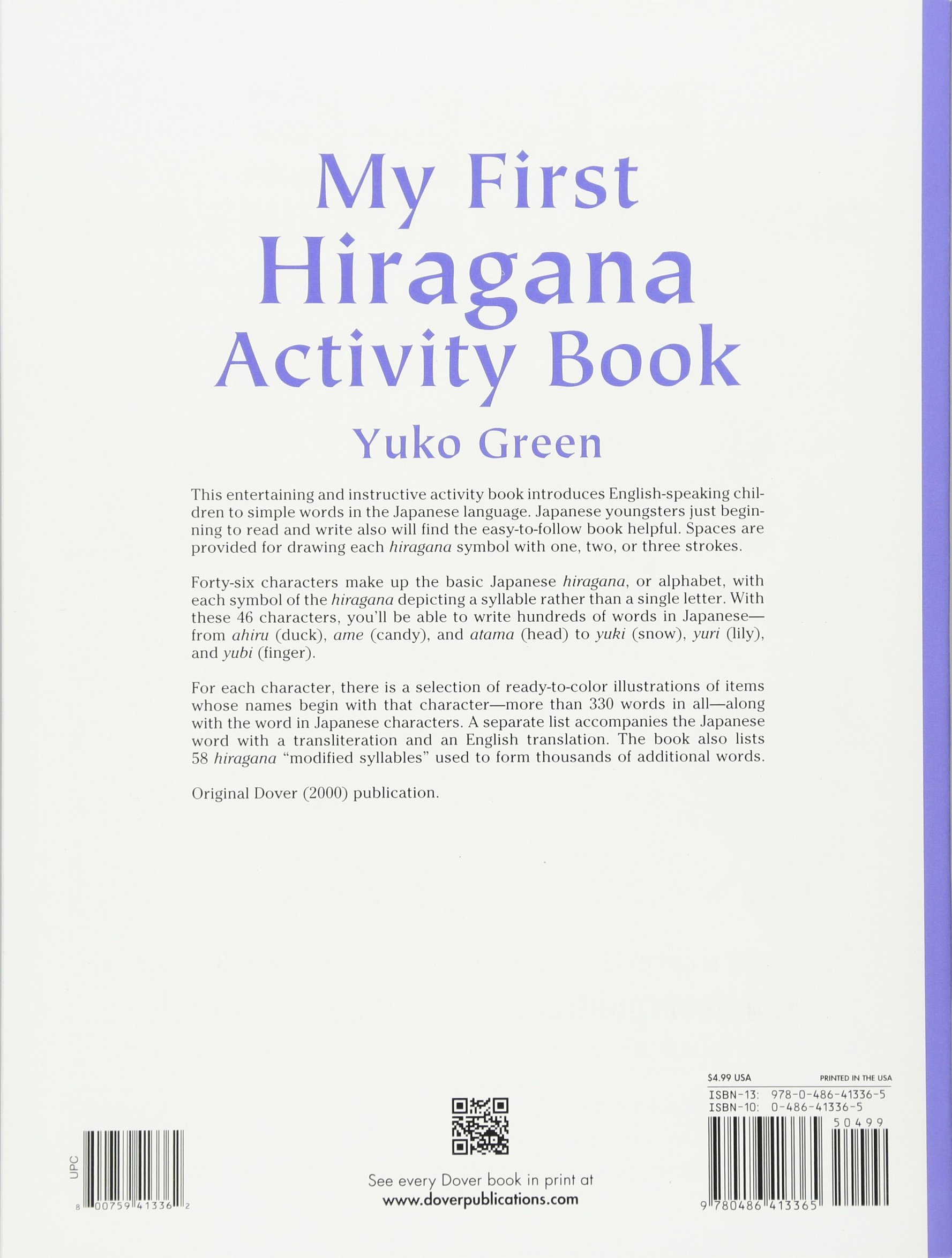My First Hiragana Activity Book Dover Childrens Activity Books