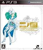 二ノ国 白き聖灰の女王 - PS3