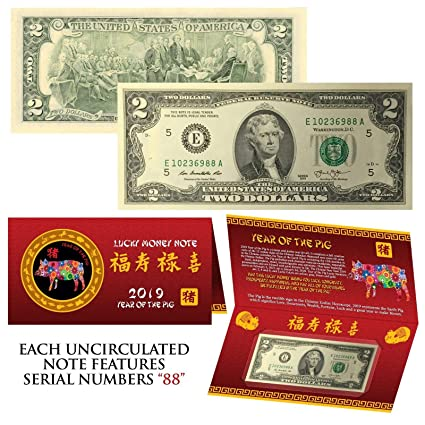Amazon com: Merrick Mint 2019 Chinese Lunar New Year Lucky Money