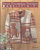 夢みるカントリーセーター