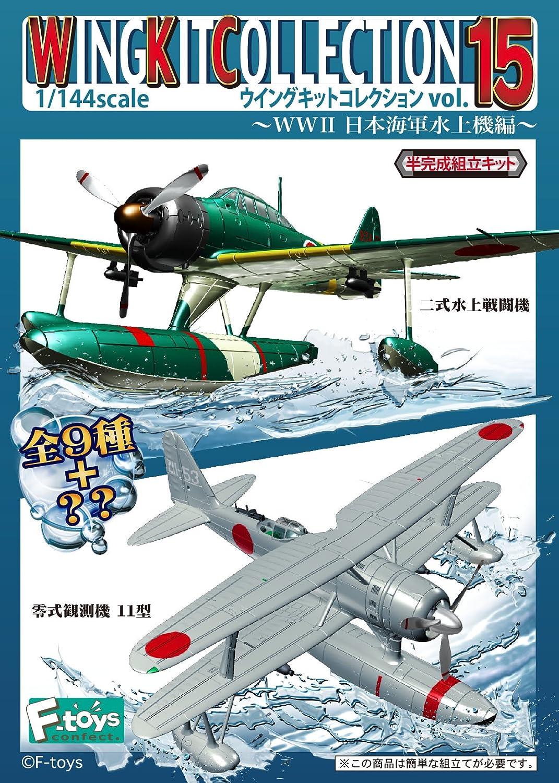 ウイングキットコレクション 15  10個入 食玩ガム(コレクション) B0155XNQHA