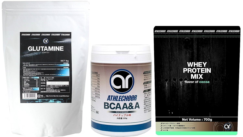 マッスルボディ 必須サプリメント3種セット アスリチア BCAA&A 250g + アスリチア グルタミンパウダー 1kg + アスリチア ホエイプロテイン 700g(ビタミン11種とミネラル5種を配合!) ココア味 B07BLTJ6CB
