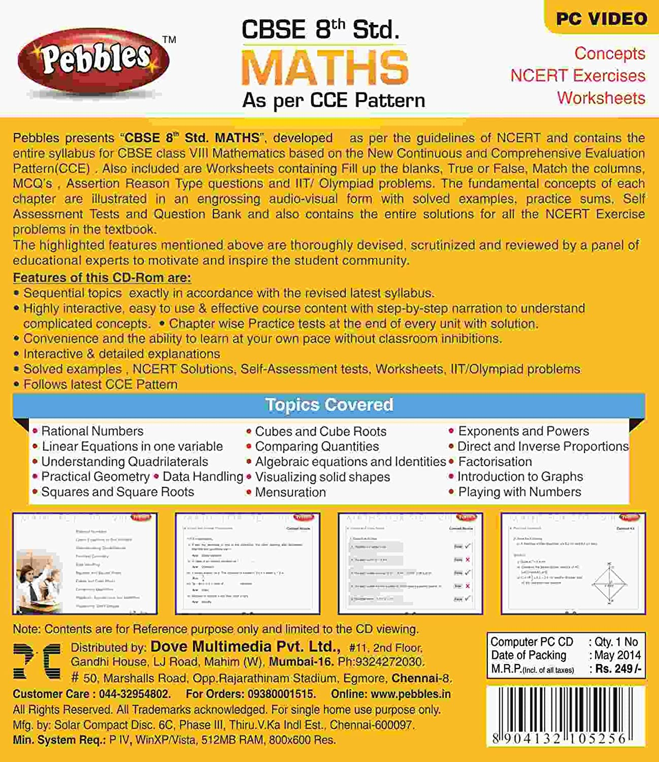 cbse final exam maths 6th standard