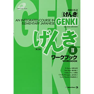 Genki: An Integrated Course in Elementary Japanese, Workbook 2, 2nd Edition (Book & CD-ROM) (English and Japanese Edition)