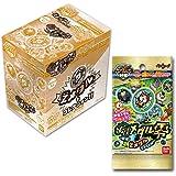 妖怪ウォッチ 妖怪メダル零章~登場!Zメダルでアリマス!~ (BOX)