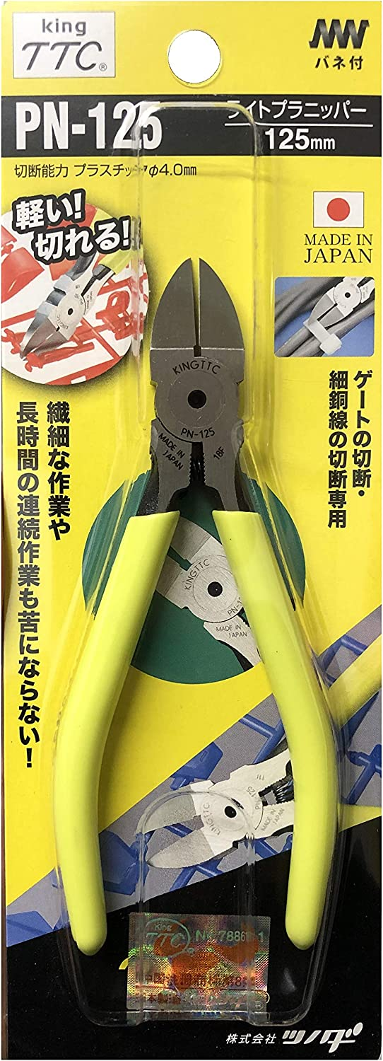 King TTC PN-125 Nippers Side Cutter for PlasticMade in Japan