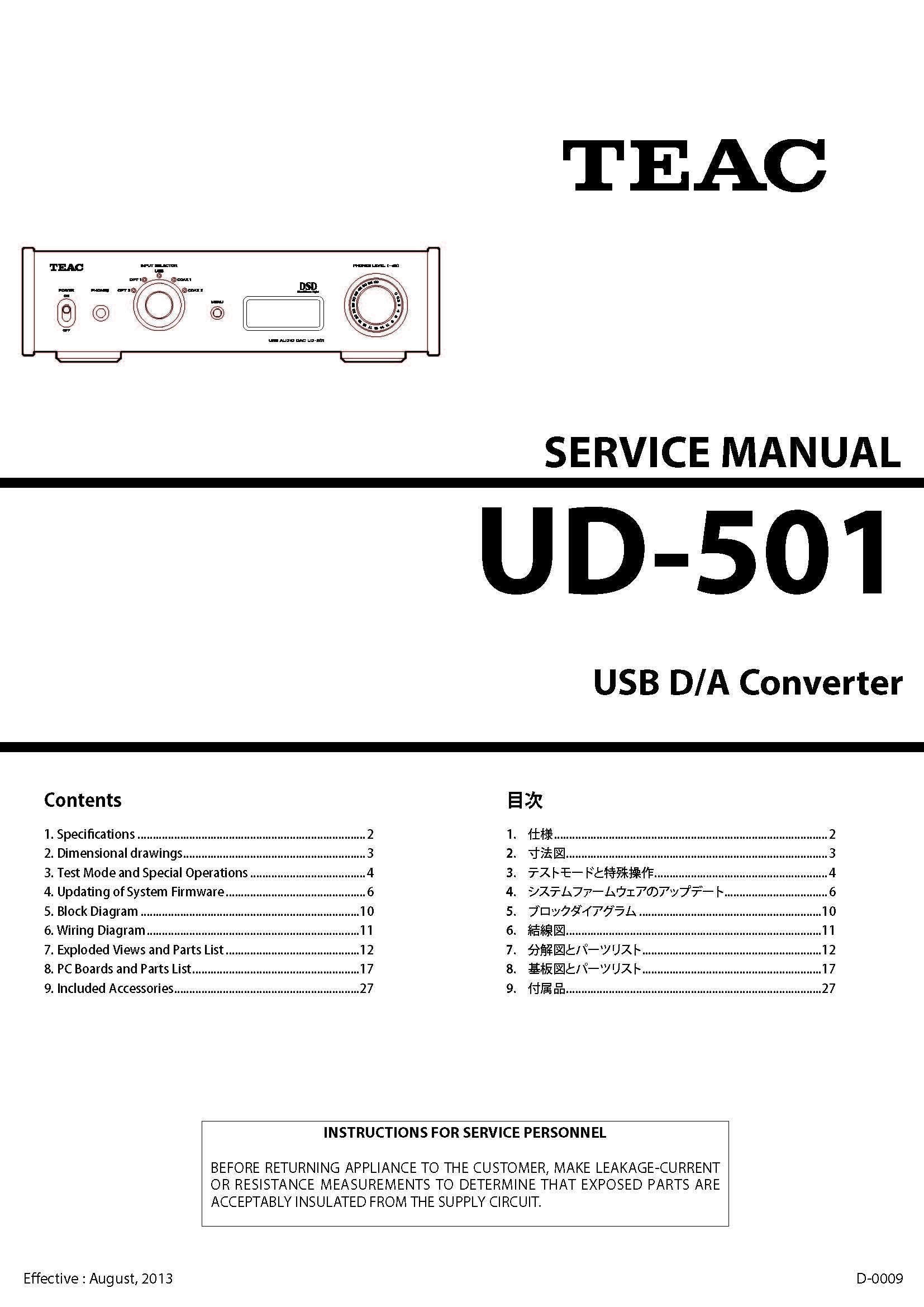 Ud Wiring Schematic Another Diagrams Block Diagram Ud501 501 Service Manual Teac Amazon Com Books Rh Symbols Electrical