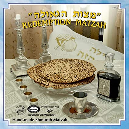 Menorah.com 1lb Hand Made Shmurah Matzah From Menorah.com