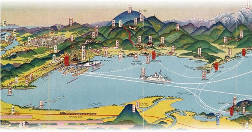 古地図で楽しむ近江(爽BOOKS)