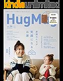 HugMug(ハグマグ)Vol.26 [雑誌]