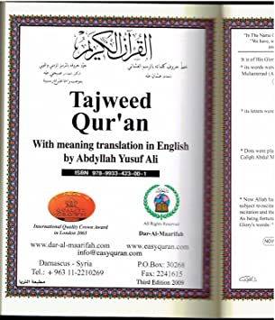 Amazoncom Tajweed Quran With Meaning Translation In English