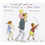We're Going on a Bear Hunt in Arabic and English