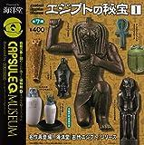 カプセルQミュージアム エジプトの秘宝1 全7種セット