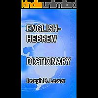 English / Hebrew Dictionary (Dictionaries Book 13) (English Edition)