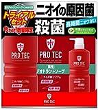 PRO TEC(プロテク) デオドラントソープ 本体420ml+詰替330ml セット[医薬部外品]
