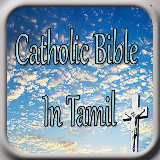 Catholic Bible In Tamil (Offline Audio)