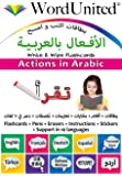 Actions in Arabic - Write & Wipe Flashcards with Multilingual Support