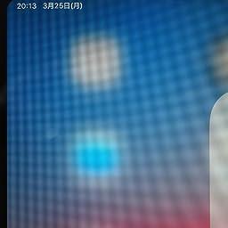Amazon エレコム Ipad 10 2 19 年モデル対応 フィルム 超透明 ファインティアラ 耐擦傷 高光沢 Tb A19rflfighd エレコム パソコン 周辺機器 通販