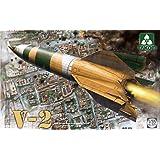 タコム 1/35 第二次世界大戦 ドイツ軍 V2ロケット プラモデル TKO2075