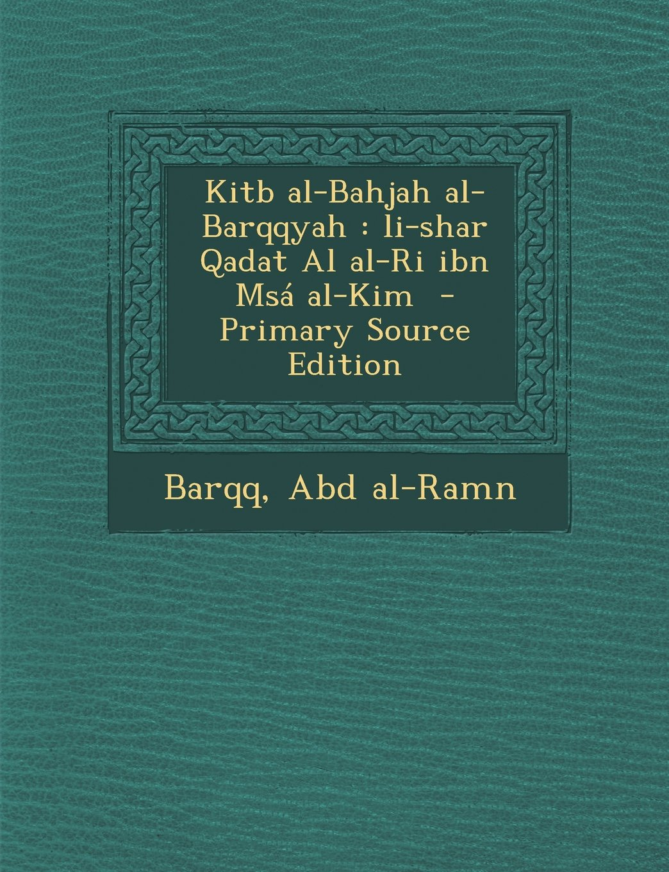 Kitb al-Bahjah al-Barqqyah: li-shar Qadat Al al-Ri ibn Msá al-Kim (Arabic Edition) pdf epub
