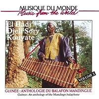 Guinée: anthologie du balafon mandingue, vol. 2 (Mandingo Balaphone)