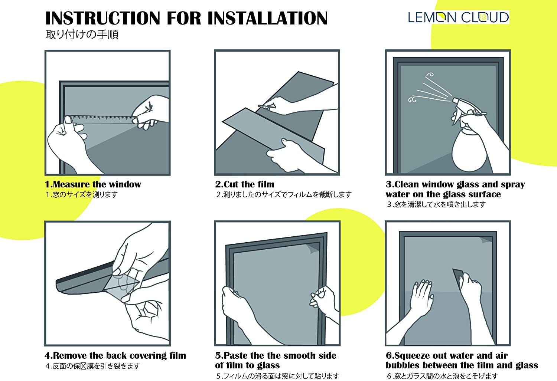 amazon co jp lemon cloud 窓用フィルム 浴室目隠しシート 結露防止