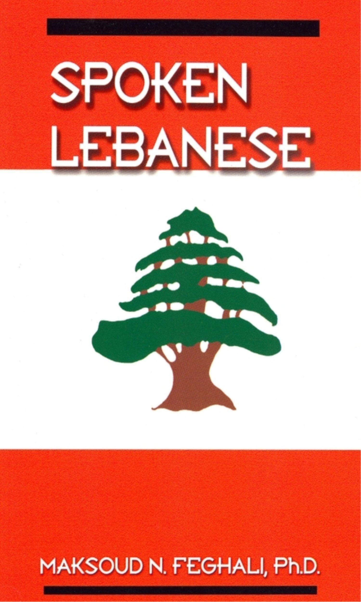 Spoken Lebanese pdf