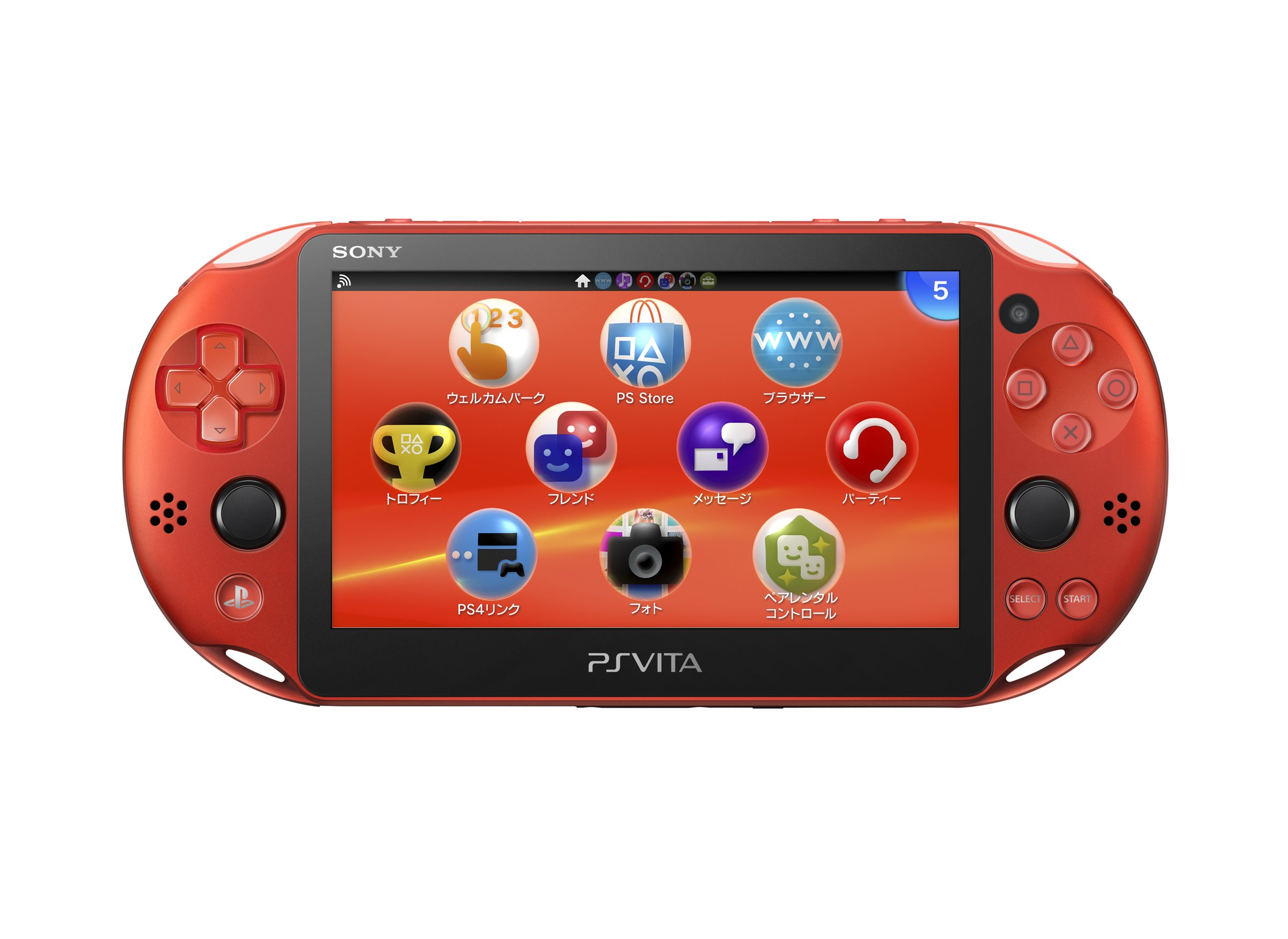 PlayStation Vita Wi-Fi Metallic Red PCH-2000ZA26 (Japan Import) by Sony (Image #3)