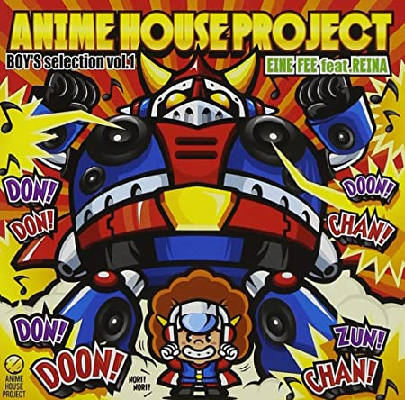 amazon anime house project boy s selection vol 1 eine fee feat