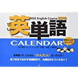 RISE English Course 英単語カレンダー  【入門・初・中級合冊版】2019年1月スタート版
