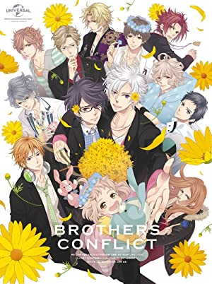 BROTHERS CONFLICT DVD