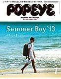 POPEYE (ポパイ) 2013年 07月号 [雑誌]