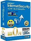 キングソフト KINGSOFT Internet Security(1台用)