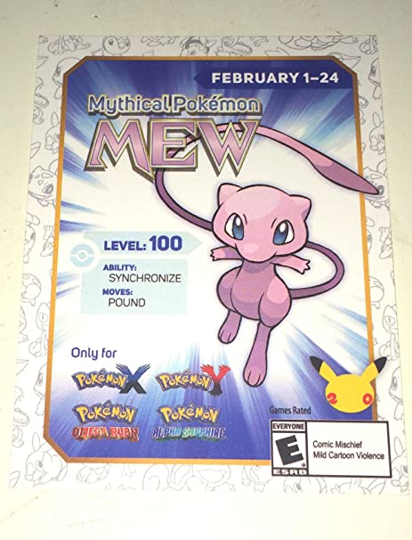 Pokemon 20th Anniversary Mew Code (Code only) by Time Saving Games