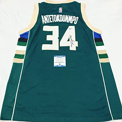 huge selection of db35c 3a555 Giannis Antetokounmpo Autographed Signed Milwaukee Bucks ...