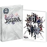 Dissidia Final Fantasy NT (Collectors Edition)