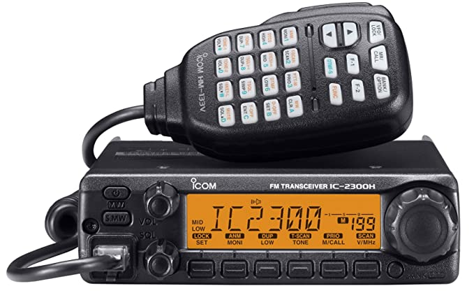 amazon com icom 2300h 05 144mhz amateur radio cell phones rh amazon com