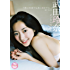 【デジタル限定 YJ PHOTO BOOK】 武田玲奈写真集「僕は何度でも君に恋をする。」