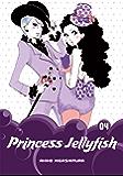 Princess Jellyfish Vol. 4