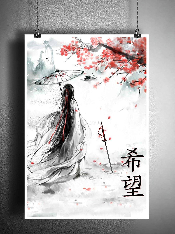 Japanese Hope Kanji, cherry blossom Geisha art print