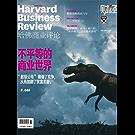 不平等的商业世界(《哈佛商业评论》2017年第6期)
