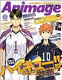 Animage(アニメージュ) 2016年 11 月号 [雑誌]