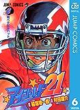 アイシールド21 6 (ジャンプコミックスDIGITAL)