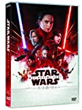 Star Wars: Gli Ultimi Jedi (DVD)